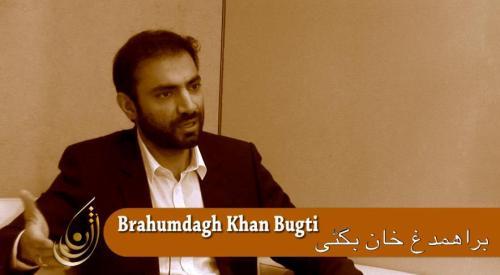 nawab-brahumdagh-bugtis-new-photo