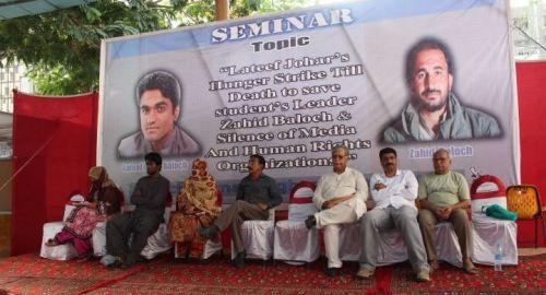 Seminar by BHRO in Karachi 1