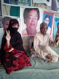 Wife Zahid Baloch