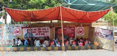 EID Day KPC BSO Azad