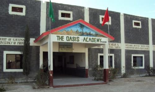 Panjgoor Girl School