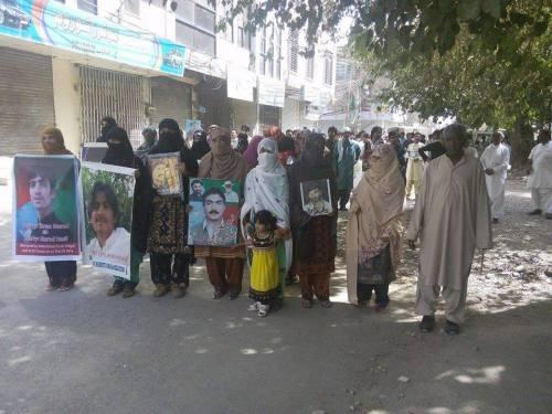 VBMP Eid Demo 29 July 2014 Quetta 1