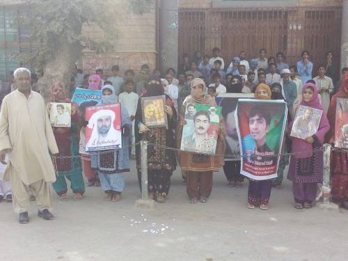 VBMP Eid Demo 29 July 2014 Quetta 5