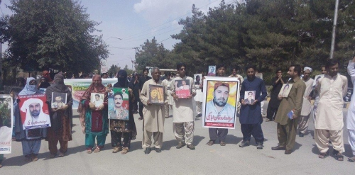 VBMP Eid Demo 29 July 2014 Quetta