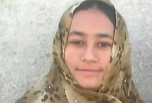 Shahnaz Baloch
