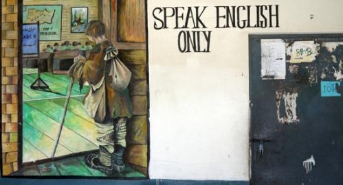 Speak English only School Panjgur