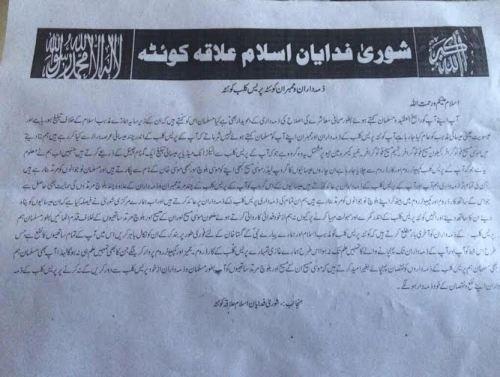 Fidayan-e-Islam's letter to the Quetta Press Club