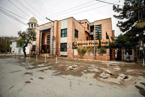 Quetta Press Club
