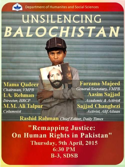 balochistan1
