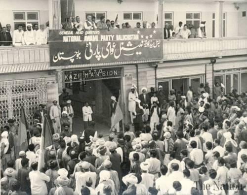 NAP office Quetta Balochistan