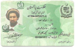 Late Ahmed Shah Massoud Pakistani CNIC