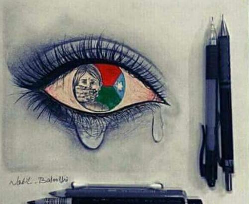 Baloch tears