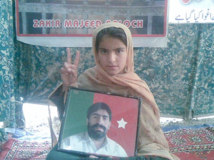 Mehlab Baloch