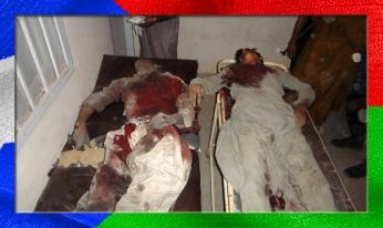 Muhammed Yousuf Baloch Zaffar Jan Baloch