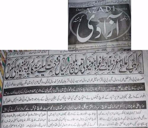 news cutting abdcuted baloch girls
