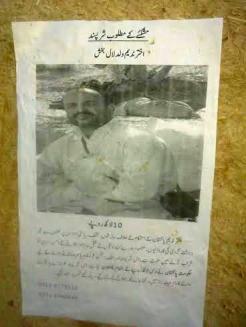 Akhtar Nadeem