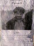Dr Manan