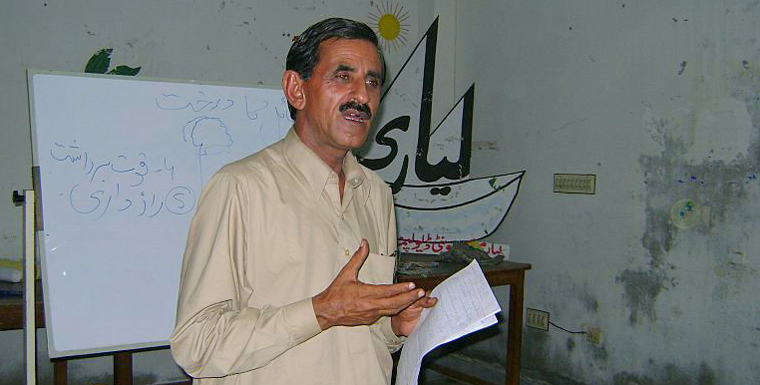ghulam-muhammad-baloch