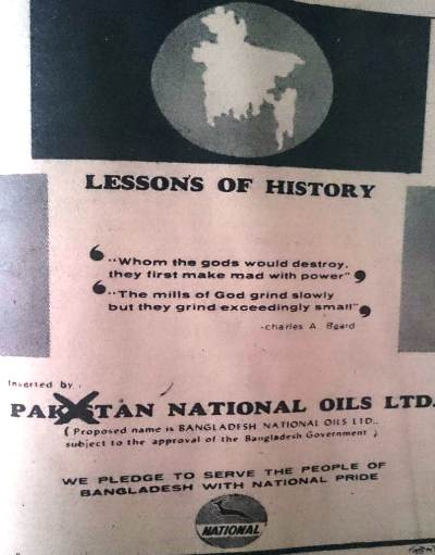 An ad published in Morning News on December 27, 1971 in which the name Pakistan has been crossed out