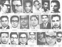 Bengali intellectuals killed on 14 Dec two day before independence by razakars