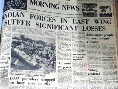 Headline of Morning News on December 11, 1971 when the war was at its peak on both fronts