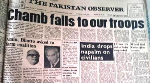 The news of the victory of Pakistani forces over India and occupation of its areas were repeated on almost daily basis till December 16