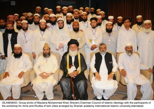 Pakistan Council of Islamic Ideology