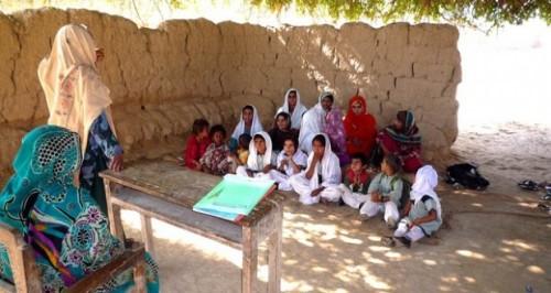 school-balochistan