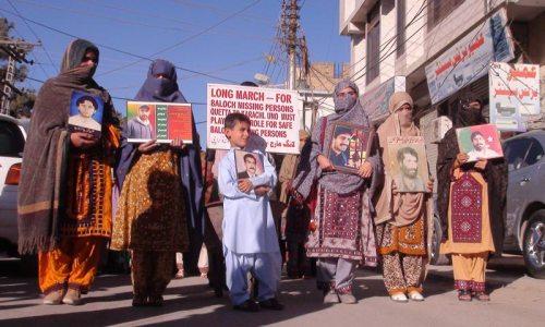Baloch woman in VBMPLongMarch