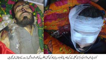 Comrade Abdul Qayyum Baloch
