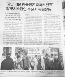 WalkForFreedom_South Korea_Mar_2016 9