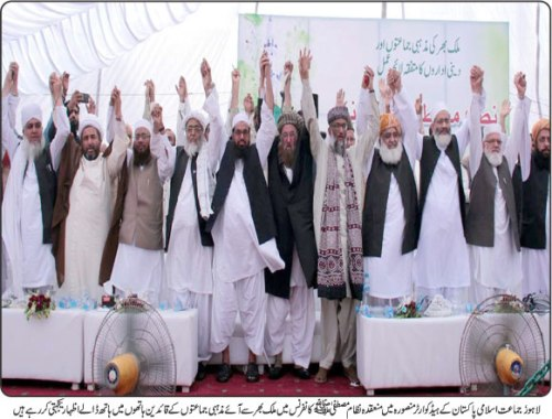 Pakistan coalition of more than 30 religious and political parties