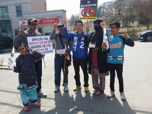 WalkForFreedom_Korea_April_2016 5