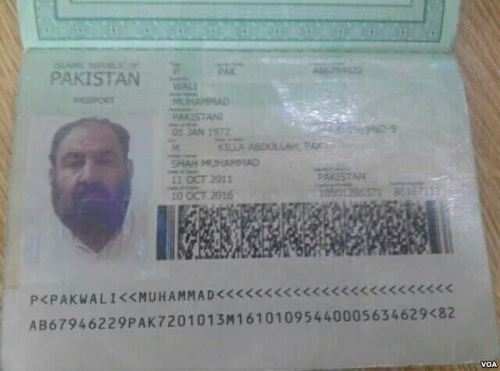"Pakistani Passport of Mullah Akhtar Mansour isuued by the name ""Wali Muhammad"""