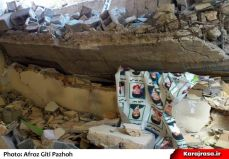 School wall collapse in Khash school