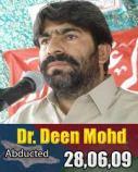 Dr deen Mohd Baloch
