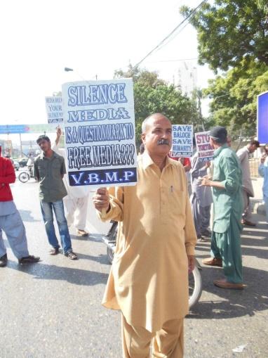 Wahid Baloch _VBMP