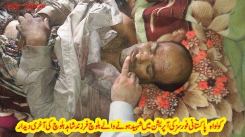 Shahid Baloch Last Respecs