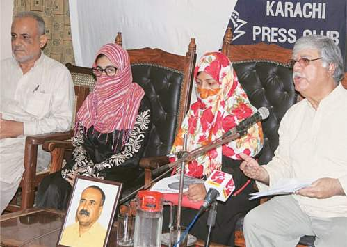 Wahid Baloch family at KPC