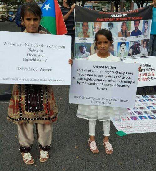 bnm_south-korea_savebalochwoman-3