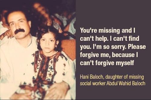 comrade-wahid-baloch_hani-baloch