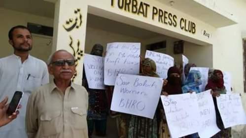 turbat-press-club-agitations