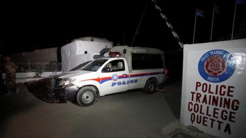 center-police-quetta-center-attack-police-training