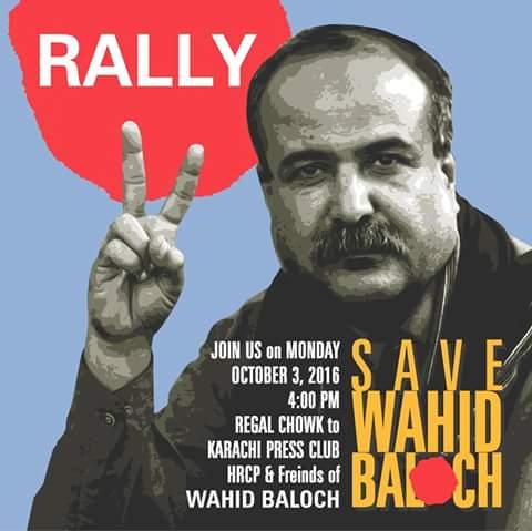 wahid-baloch-rally