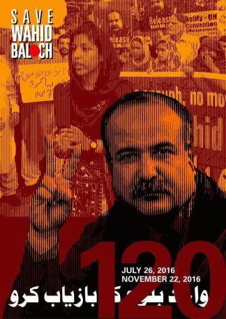 wahid-baloch-120-days