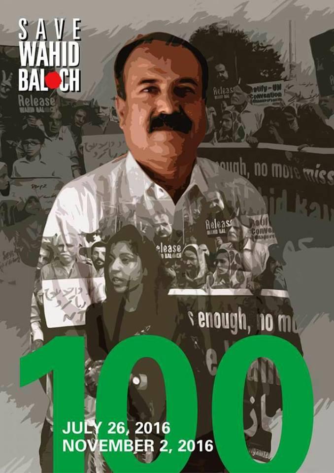 wahid-baloch