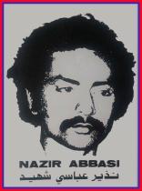 Shaheed Nazir Abbasi 4
