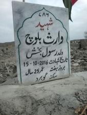 Waris Baloch grave mark
